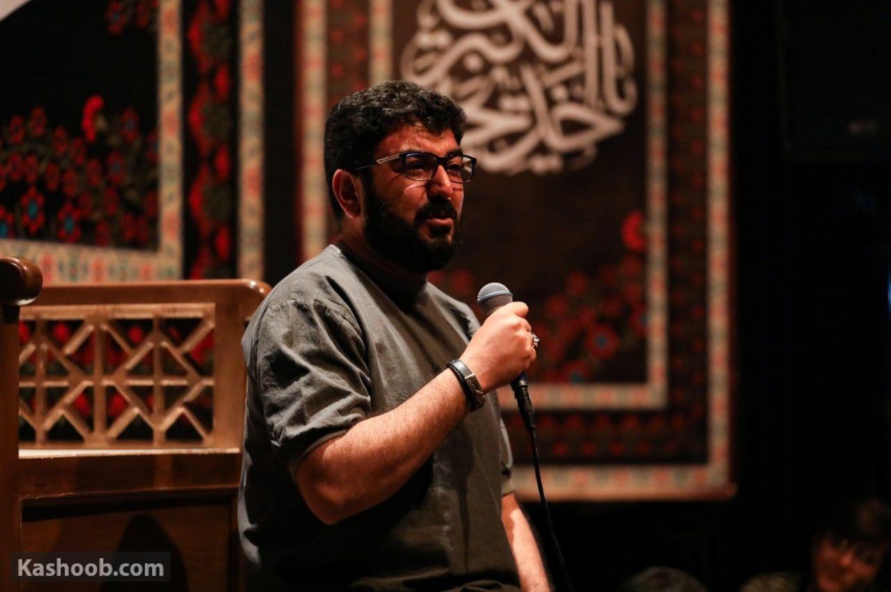 حامد عسکری تاسوعای حسینی شعر خوانی