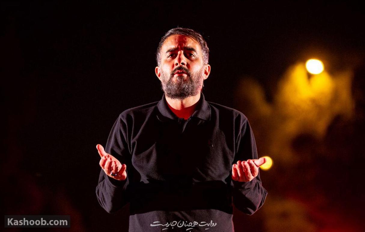 محمد حسین پویانفر مناجات با امام زمان (عج)