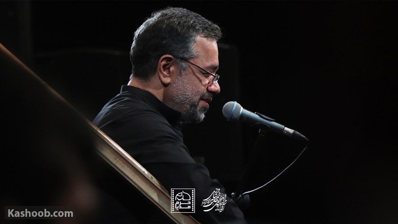 حاج محمود کریمی شهادت امام حسن مجتبی (ع)
