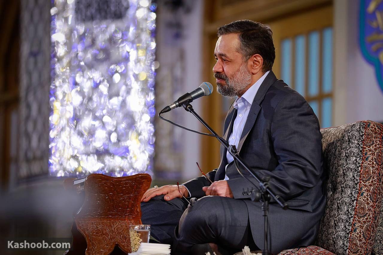 حاج محمود کریمی وفات حضرت خدیجه (س)