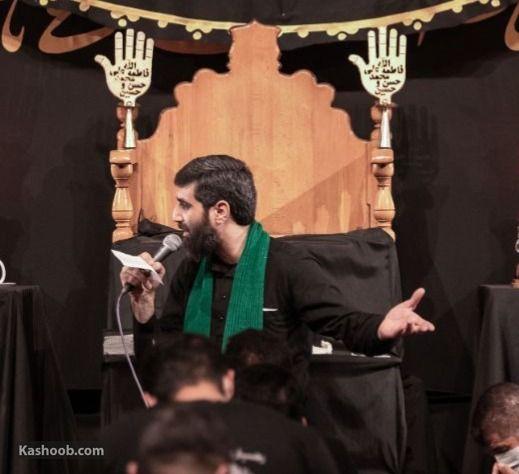 سید رضا نریمانی تاسوعای حسینی