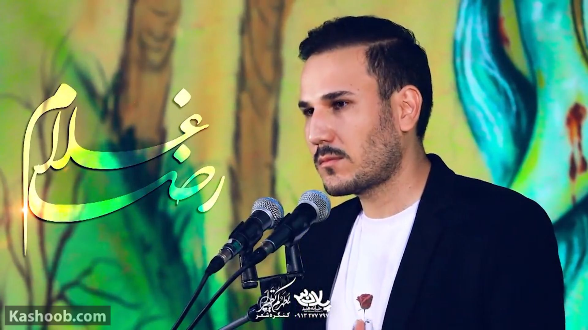 محمد حسین ملکیان مناجات با امام رضا (ع)
