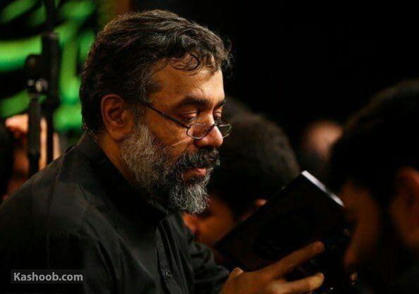 حاج محمود کریمی اربعین حسینی