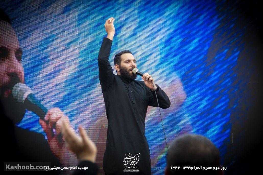 محمد حسین حدادیان شب هشتم محرم