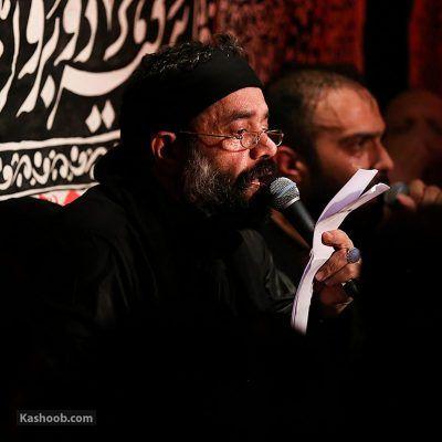 حاج محمود کریمی اربعین حسینی شور