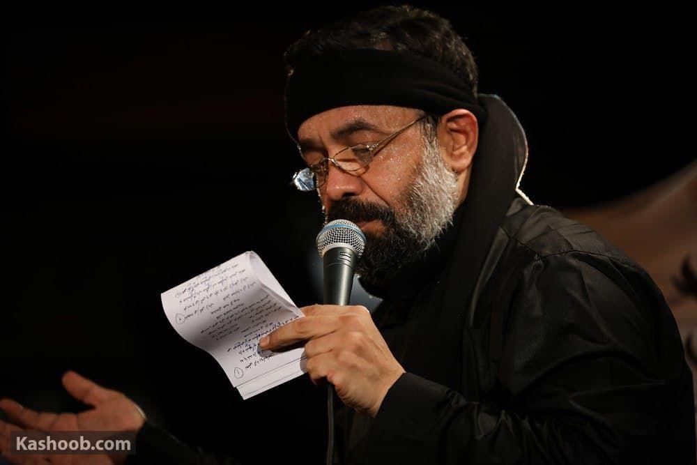 حاج محمود کریمی شهادت حضرت علی (ع) نواهنگ