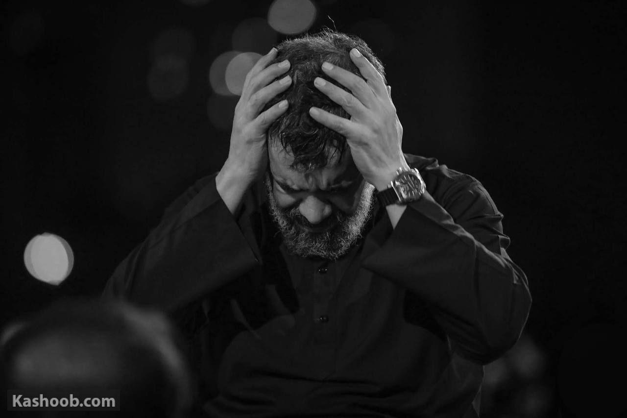 حاج محمود کریمی تاسوعای حسینی