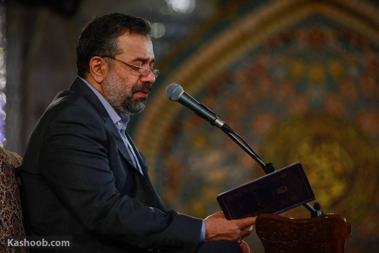 حاج محمود کریمی ماه مبارک رمضان زمزمه