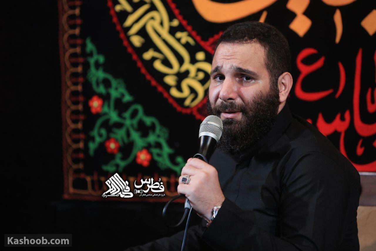 محمد حسین حدادیان مناجات با امام حسین (ع)