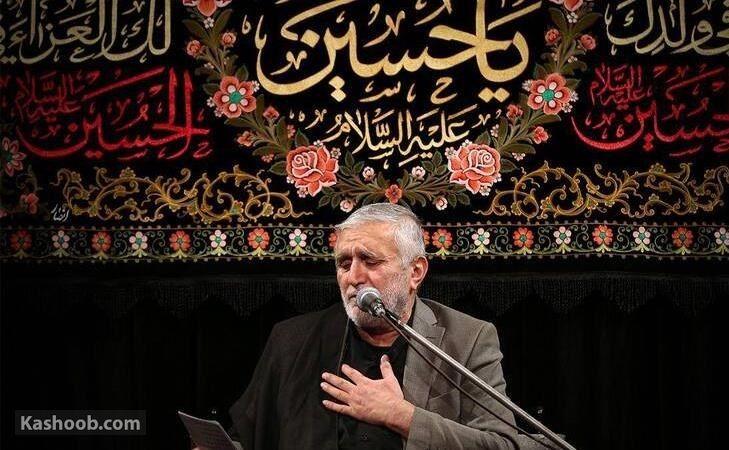 حاج منصور ارضی تاسوعای حسینی