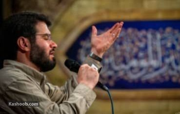 میثم مطیعی ارتحال امام خمینی (ره)
