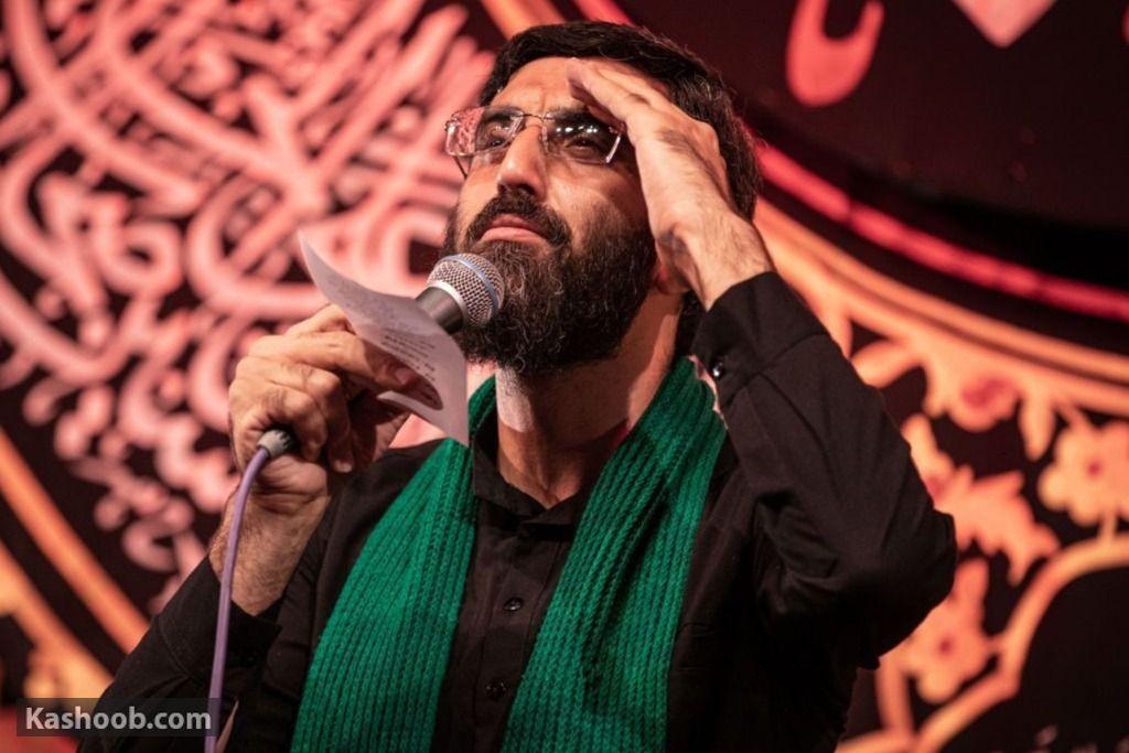 سید رضا نریمانی اربعین حسینی