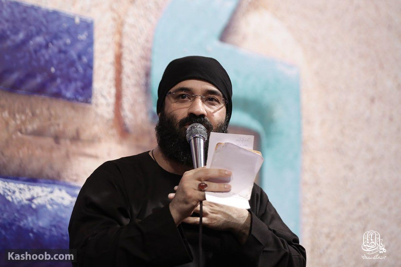 عبدالرضا هلالی مناجات با امام حسین (ع)