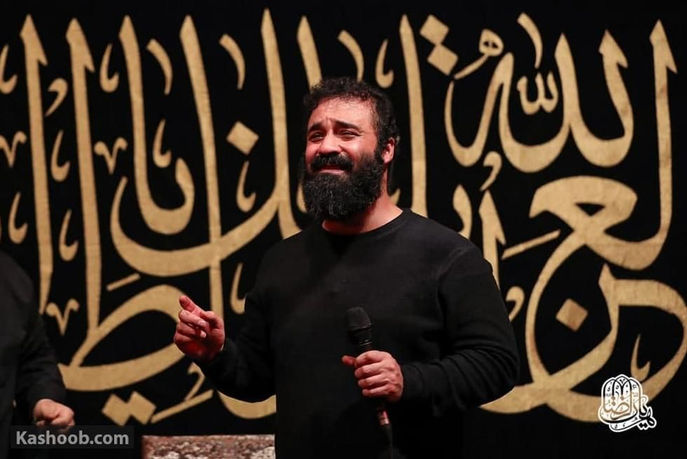 عبدالرضا هلالی شهادت حضرت علی (ع)