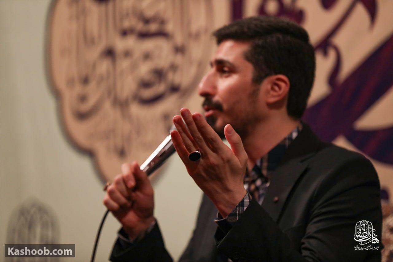 پیام کیانی مناجات با امام حسین (ع)