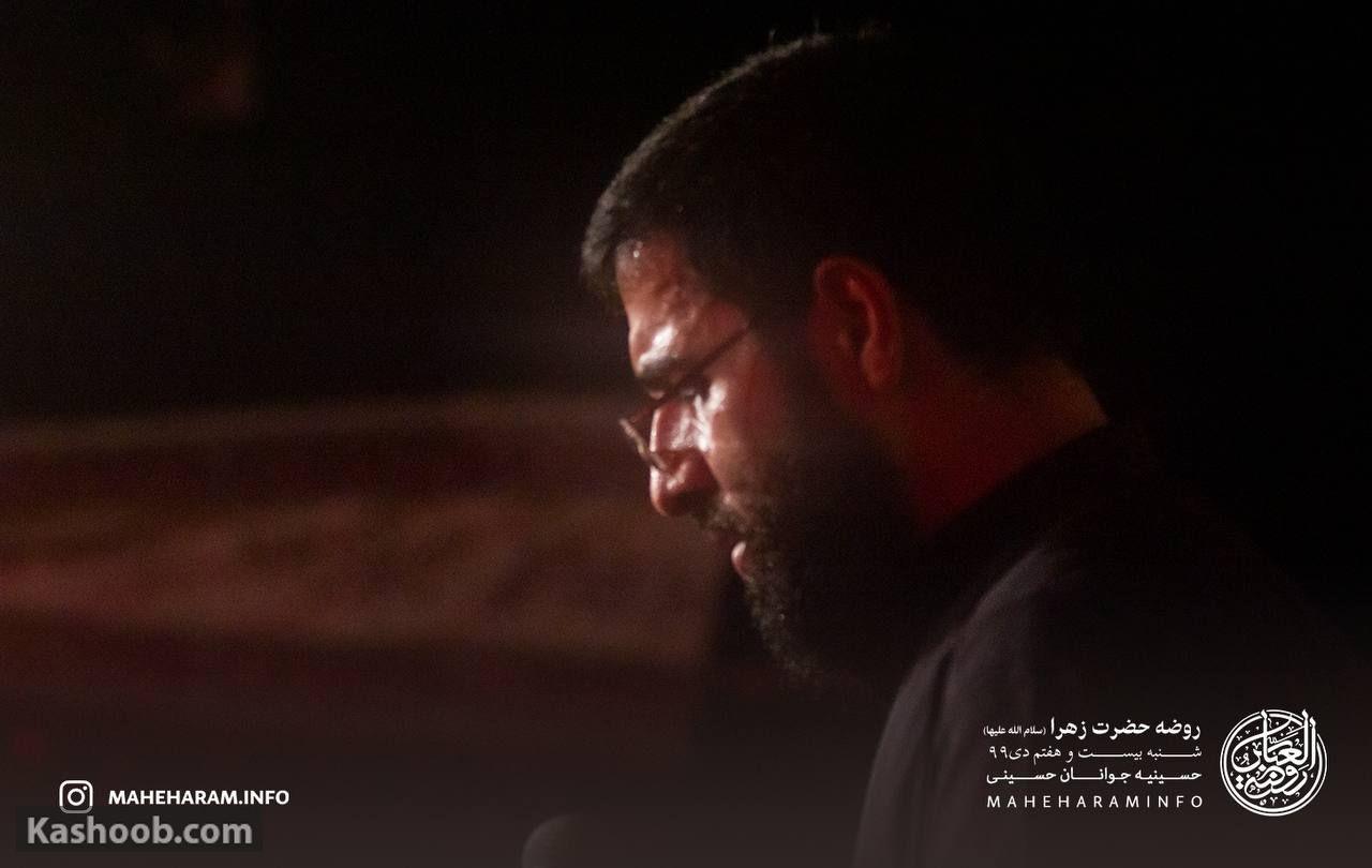حسین سیب سرخی شهادت امام هادی (ع)