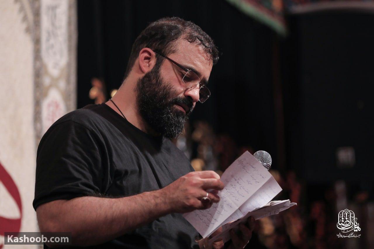 محمد حسین پویانفر عبدالرضا هلالی محرم