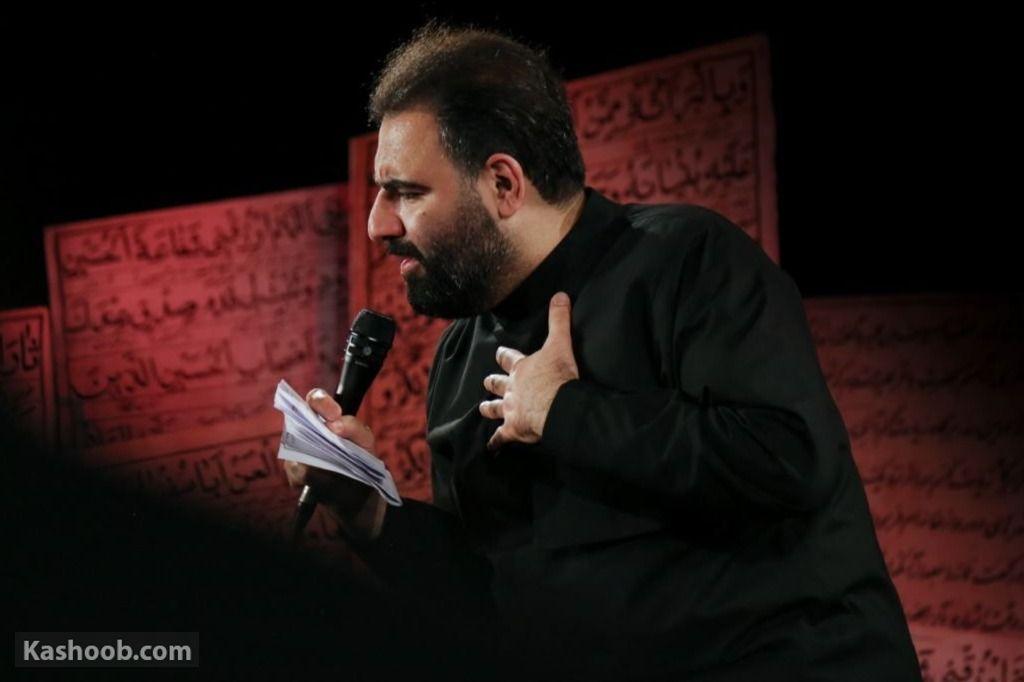 امیر کرمانشاهی تاسوعای حسینی