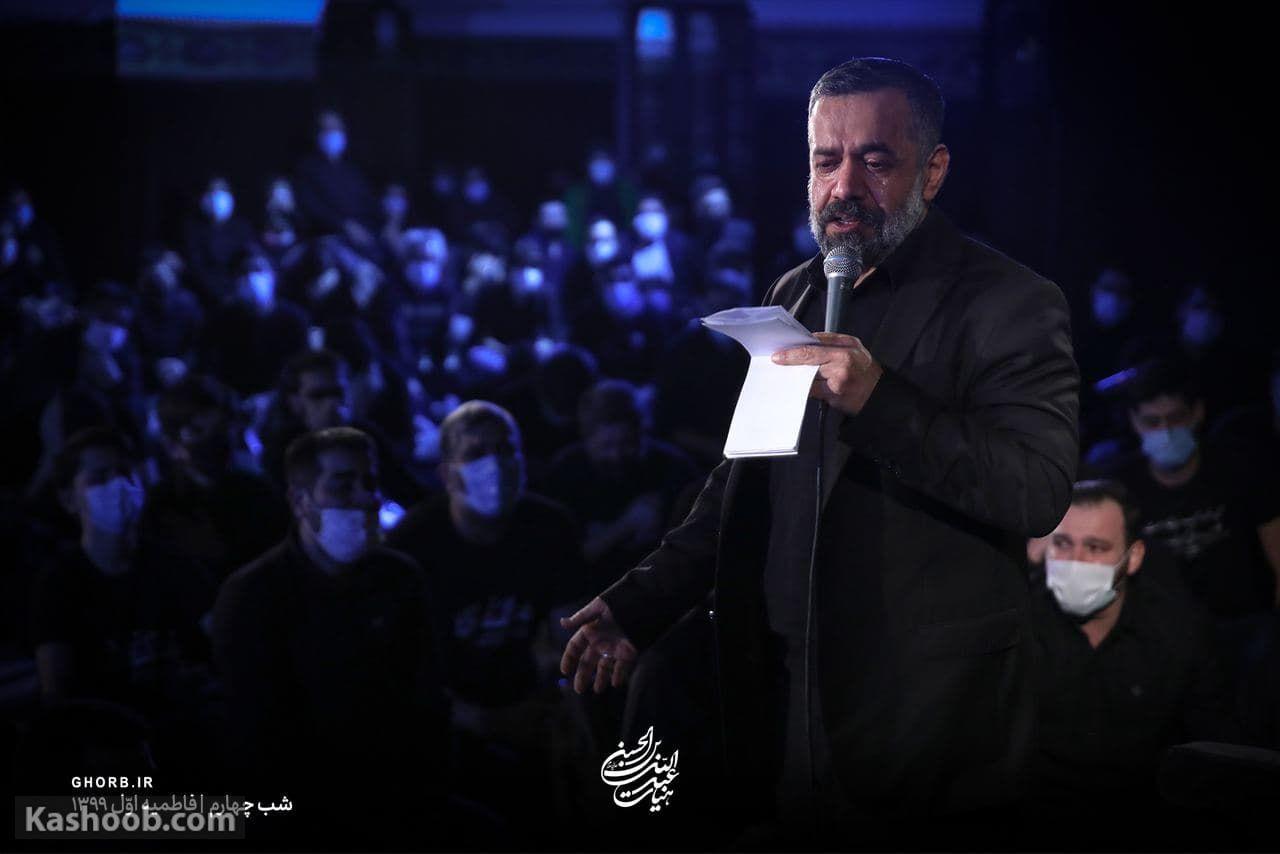 حاج محمود کریمی فاطمیه روضه