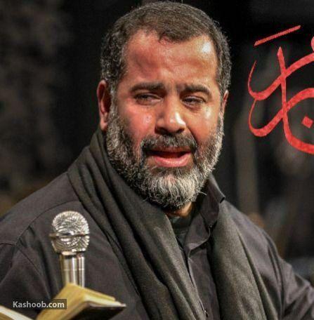 محمدرضا بذری اربعین حسینی