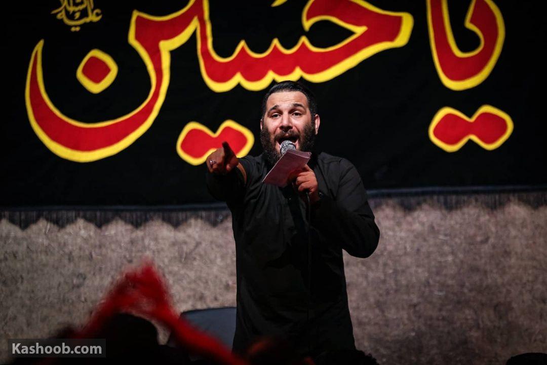 محمد حسین حدادیان شب دوم محرم