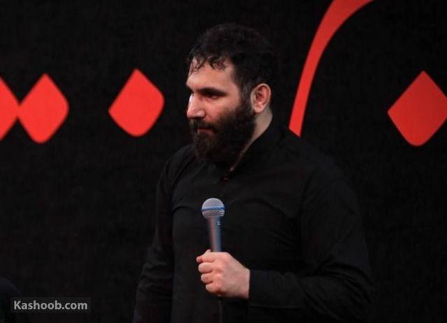 محمد حسین حدادیان تاسوعای حسینی