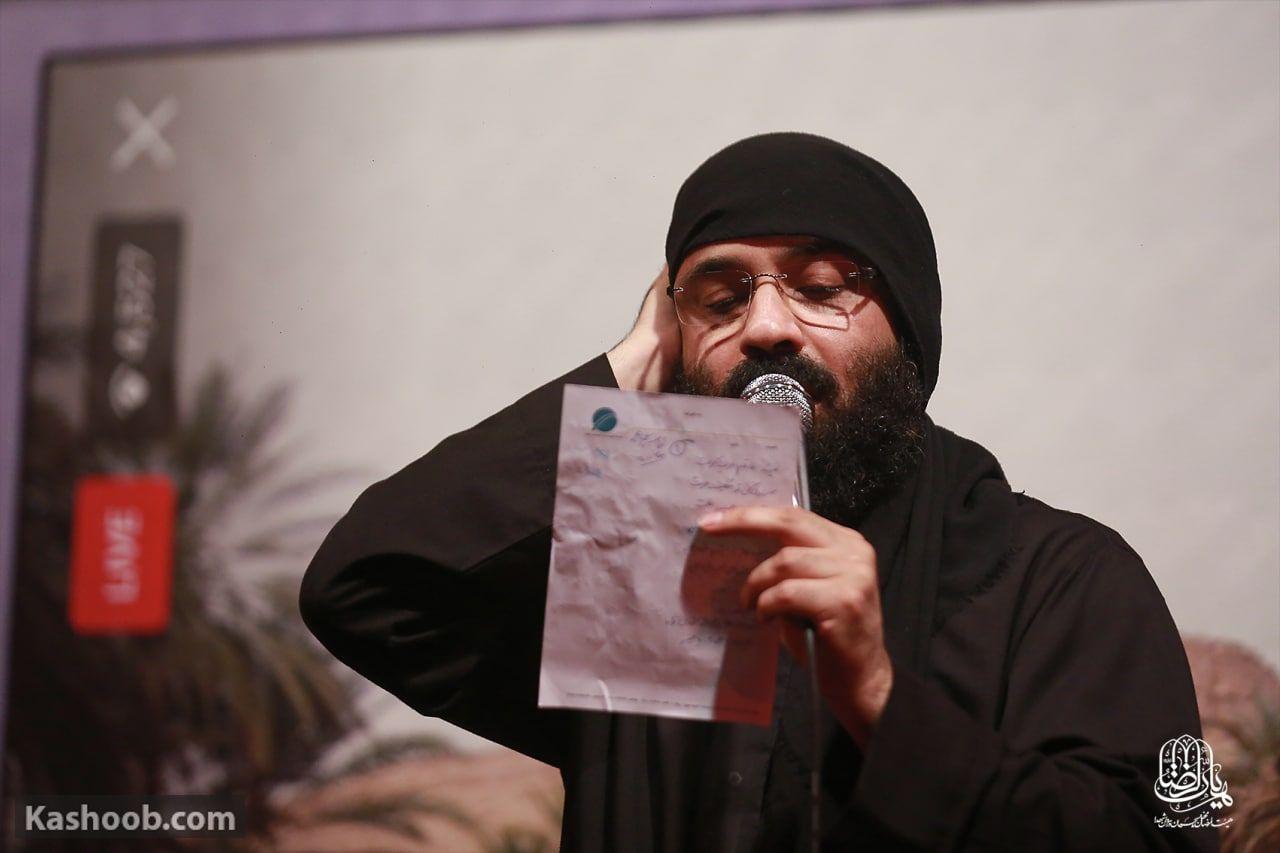 عبدالرضا هلالی شهادت حضرت علی (ع) شور
