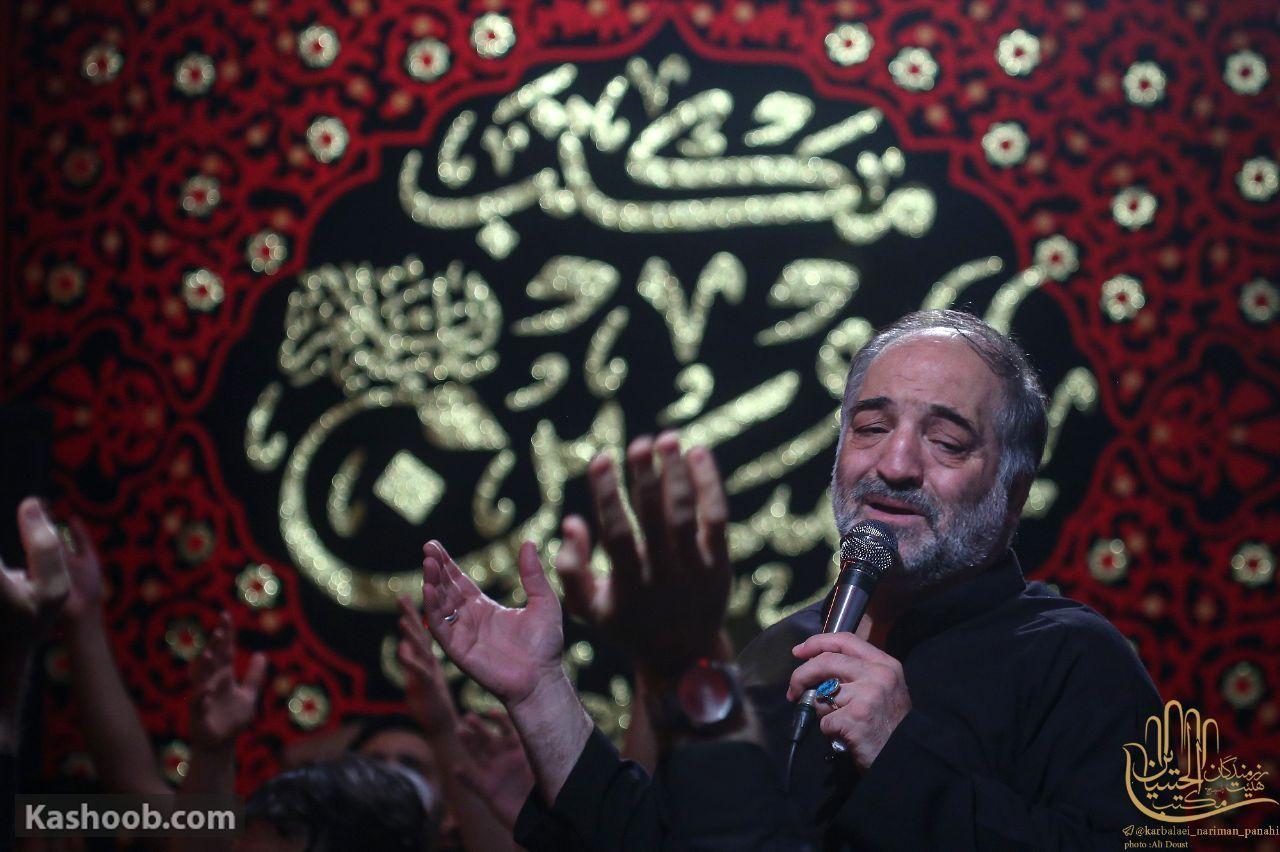 نریمان پناهی عاشورای حسینی شور