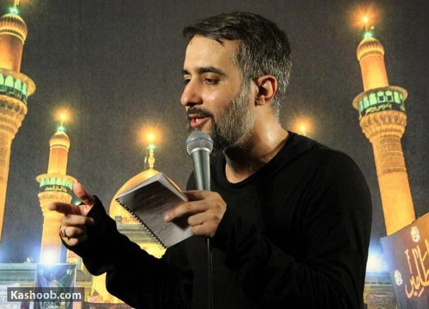 محمد حسین پویانفر شب جمعه کربلا