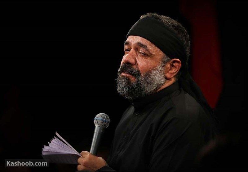 حاج محمود کریمی شب هفتم محرم روضه