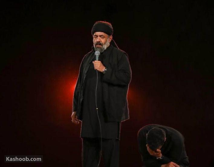 حاج محمود کریمی شب اول محرم