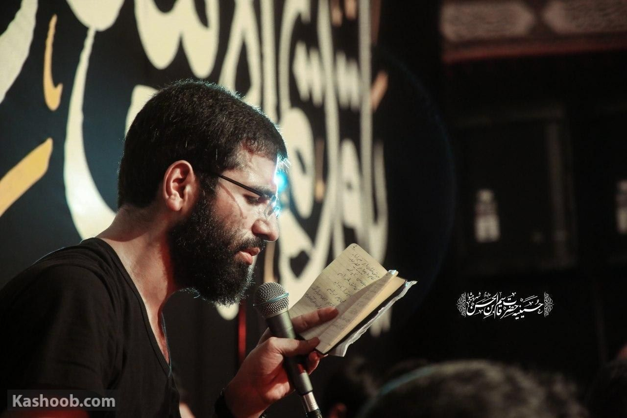 حسین سیب سرخی شهادت حضرت زینب (س) زمینه