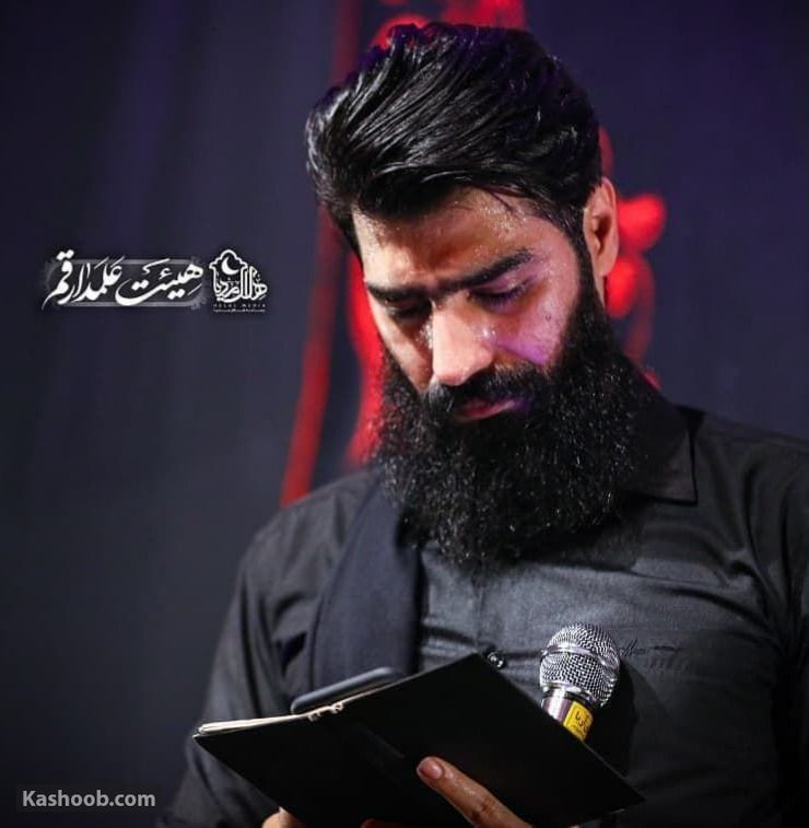 محمود عیدانیان مناجات با امام حسین (ع)