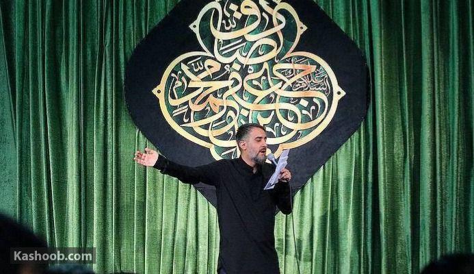 محمد حسین پویانفر مناجات با امام حسین (ع)