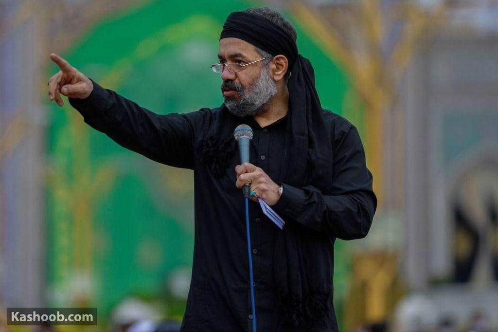 حاج محمود کریمی شب دوم محرم