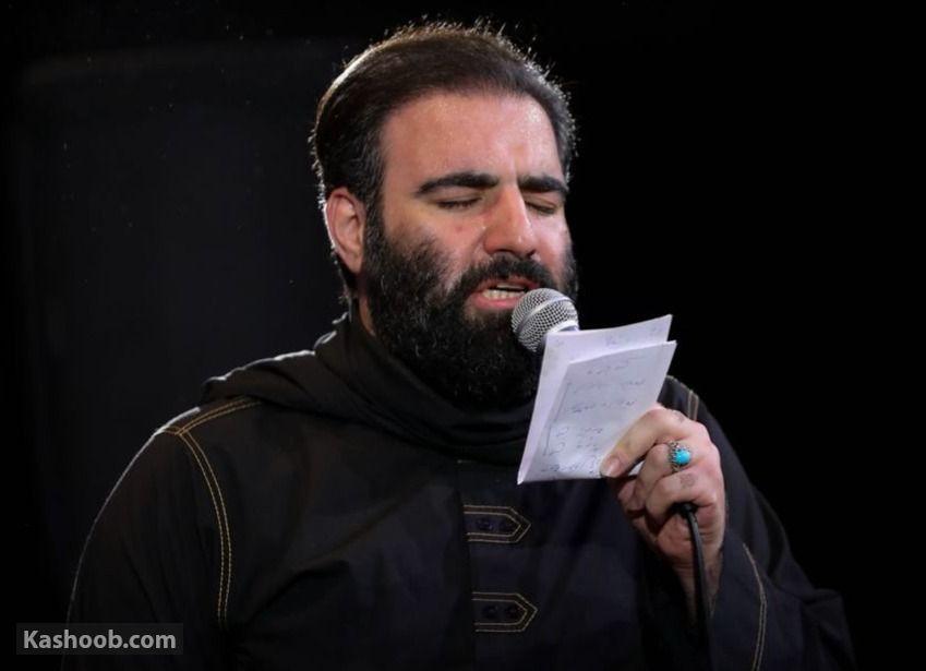 امیر کرمانشاهی شهادت امام حسن مجتبی (ع)