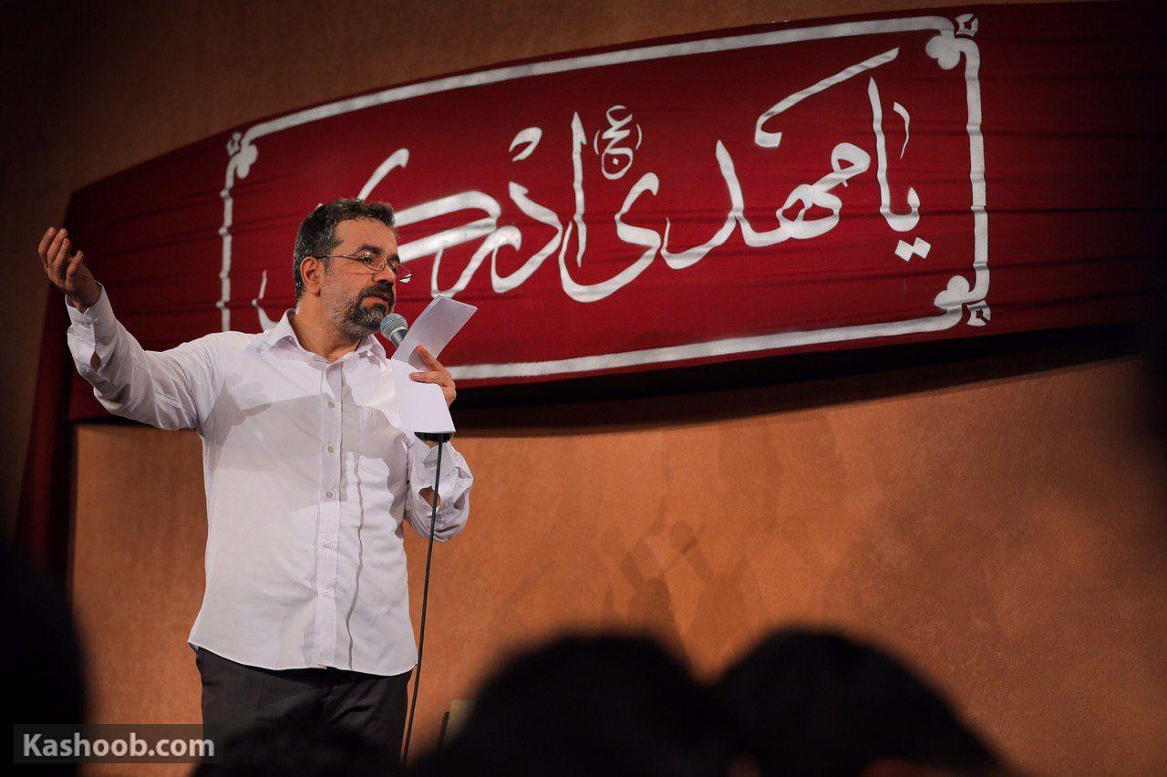 حاج محمود کریمی ولادت امام زمان (عج) مولودی