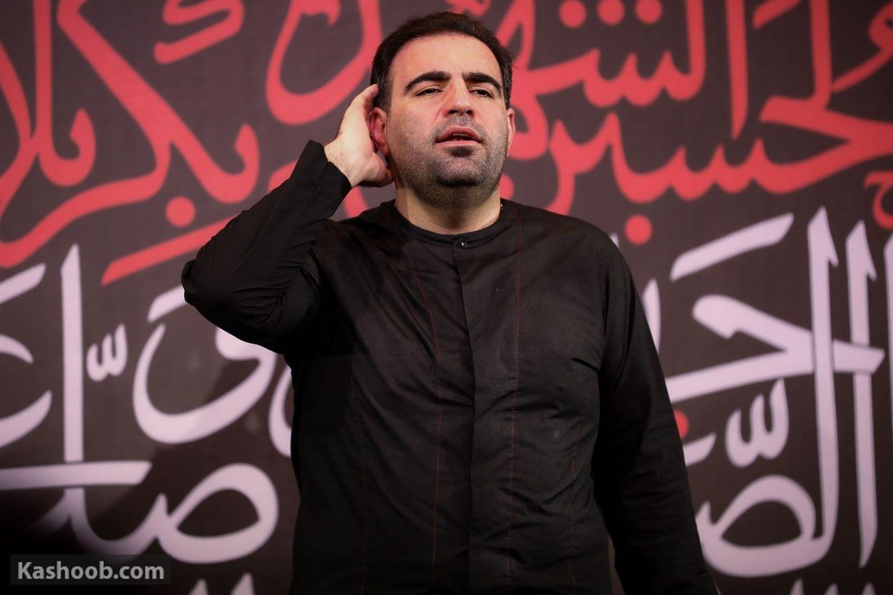 امیر کرمانشاهی عاشورای حسینی