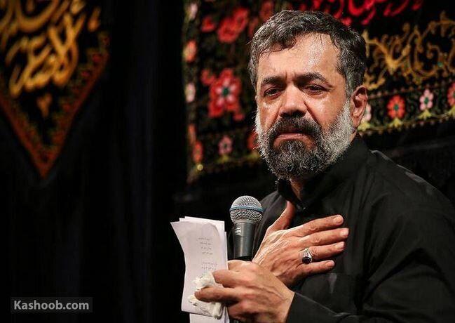 حاج محمود کریمی شهادت امام حسن مجتبی (ع) نواهنگ