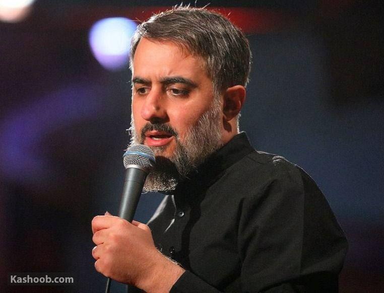محمد حسین پویانفر عبدالرضا هلالی اربعین حسینی