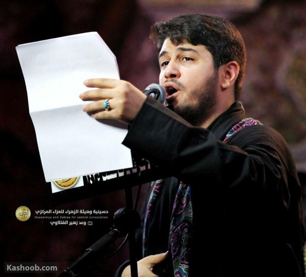 محمد الجنامی محمد فصولی اربعین حسینی