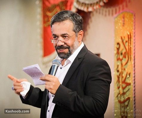 حاج محمود کریمی عید سعید مبعث