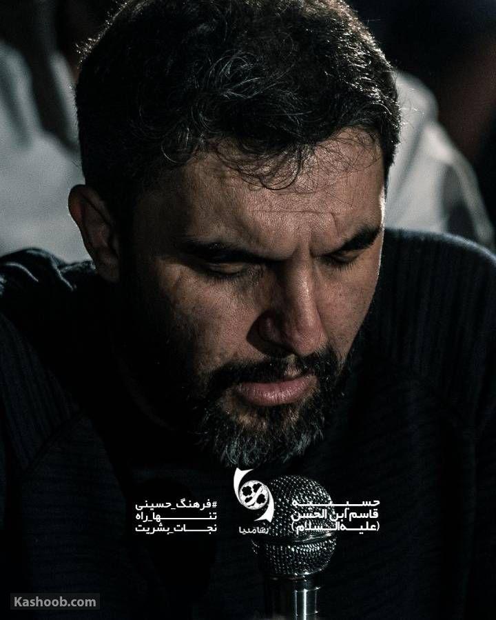 حمید علیمی شب جمعه کربلا