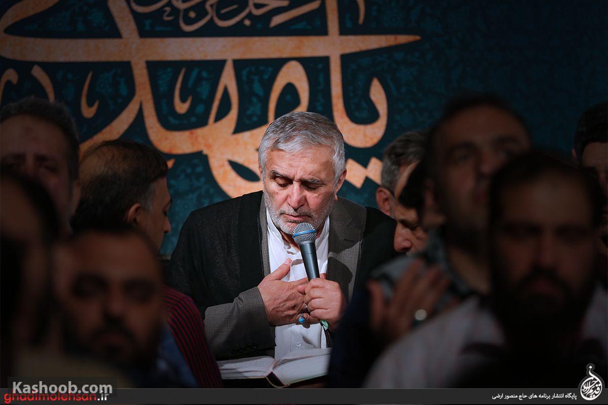 حاج منصور ارضی اربعین حسینی