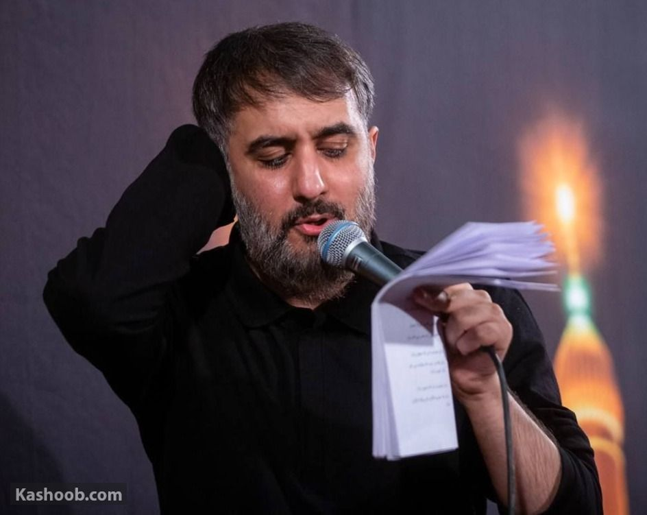 محمد حسین پویانفر ایام مسلمیه
