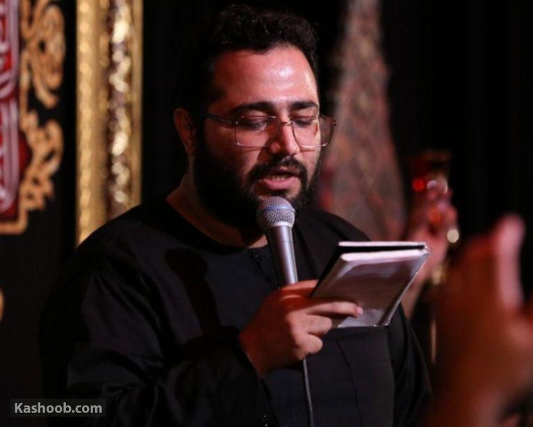 حسین خلجی اربعین حسینی