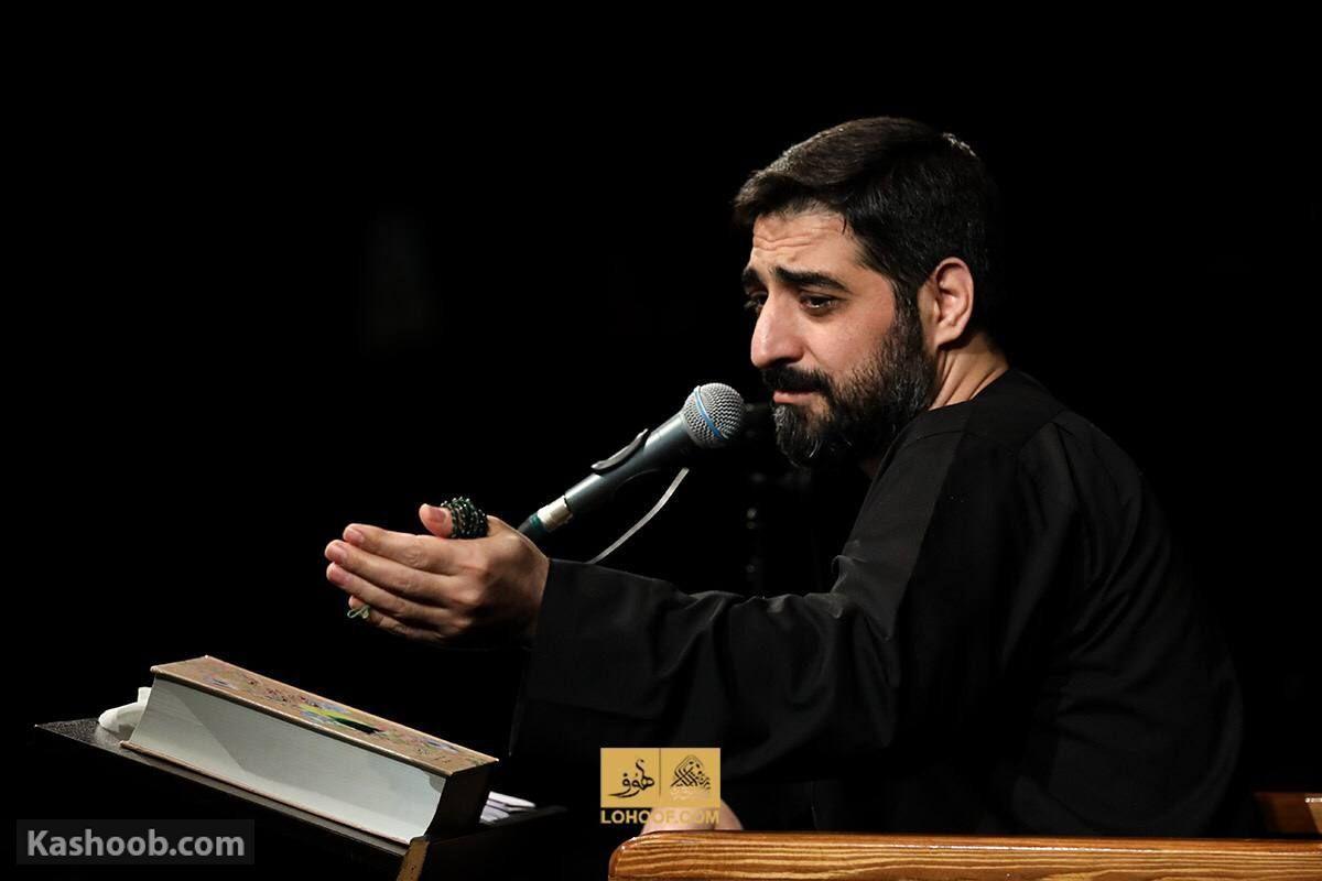 سید مجید بنی فاطمه مناجات با امام حسین (ع) شور
