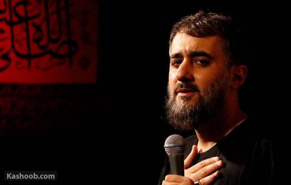 محمد حسین پویانفر فاطمیه نواهنگ