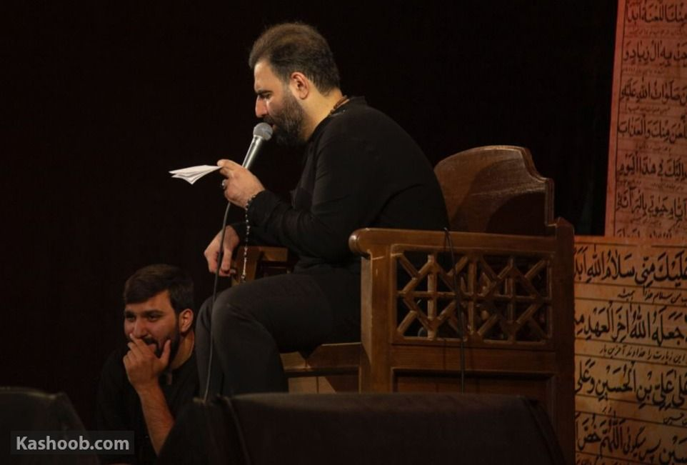 امیر کرمانشاهی شب سوم محرم