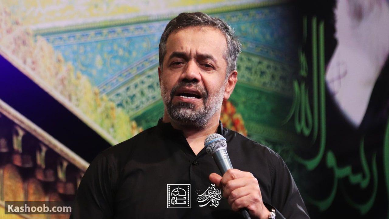 حاج محمود کریمی مناجات با امام حسین (ع)